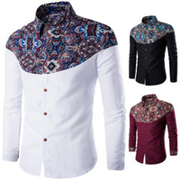 Cheap Mens Long Sleeve Patterned Shirts | Free Shipping Mens Long ...