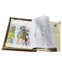 art operas - Hand Made Paper Pictures Made From Exquisite Carved Wood Block Printed Chinese Lunar New Year Traditional Folk Art Opera Book