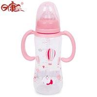 Vente en gros Rikang RK-3069 240ml Cute Cartoon impression Nipple alimentation bouteille avec poignées pour bébés