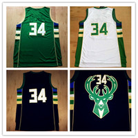 Wholesale cheap Charles Antetokounmpo jersey Steve basketball jerseys High quality Embroidery Logos