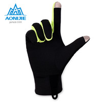 Wholesale AONIJIE Outdoor Sports Gloves Men Women Warm Windproof Cycling Hiking Climbing Running Ski Full Finger Touch Screen Gloves