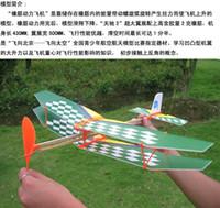 Precio de Planeadores de bricolaje-Venta al por mayor-Diy goma de la banda de aviones de helicóptero modelo de bricolaje planador de goma elástica de vuelo de avión a motor de juguete modelo de diversión de los niños