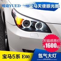 al por mayor lente de xenón de bmw-PARA Xiushan BMW serie 5 E60 520523525530 faros de doble lente modificados faros de xenón montaje
