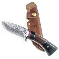 beauty hunting - Fashioned beauty Yellow sandalwood and ebony handle damascus blade hunting knife Cr13mov Steel core ebony handle hunting knife M FB008AW
