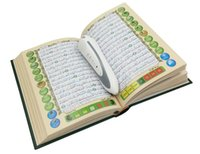 al box - gb Al Quran Pen Reader with beautiful Coran book leather bag Color box alternative reciter Qari languages
