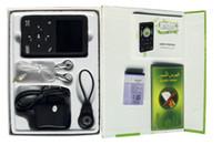 Wholesale Enmac EQ509 Quran speaker Color digital Screen Quran Player Quran Easy learning Machine Color Digital Coran MP4 player