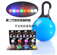 Wholesale Top quality Bright Dog Pet LED Night Safety Flash Light for Collar Push Button Switch