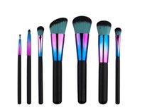 En Stock Nouveau 7PCS pinceau de maquillage coloré ensemble pinceau de maquillage coloré 7 PCS outil de pinceau de maquillage