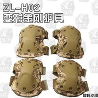 Wholesale The Brang Elbow Knee Pads Diamond Armor Outdoors Desert Riding Mountaineering Field Tactical Equipment Knee Care Elbow Suits Knee And Elbo