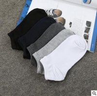 Wholesale HOT SALES Men s Korean version of the shallow mouth socks pairs of a pack of cheap quality assurance