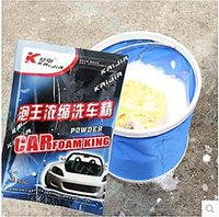 auto wash products - piece hyperconcentration car foam washing powder super concentrate car cleaning products car washing powder auto care cleaner