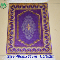Wholesale 46cmx61cm ftx2ft chinese oriental handknotted spun silk carpet rugs new purple colour price for livingroom bedroom coffe table