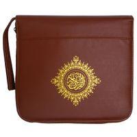 Wholesale Nice leather bag mulsim digital Quran pen quran reading pen quran pen reader word by word function