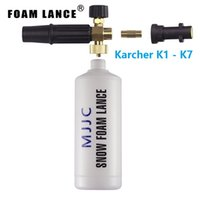 Wholesale FoamLance for Karcher K days money back guarantee for undelivered packages