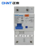 Wholesale Residual Circuit Breaker CHINT CHNT DZ158LE series Modular DIN Rail Products RCBO