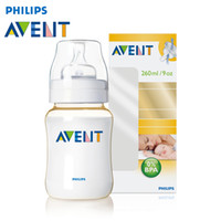 PES baby avent - AVENT PES Baby Bottles BPA Free Copo Infant Newborn Mamadeira Natural Feeding Bottle with Nipple Nursing Safe Garrafa Borraccia