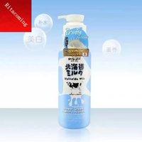 Wholesale Thailand Beauty Buffet Hokkaido beauty spot self help shower gel to relieve the skin whitening peel moisturizing moisturizing ml