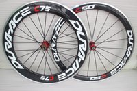 Wholesale front mm Rear mm Road Carbon bicycle wheelset alloy Clincher rims bicycle Complete Wheels for Bicycle Cycling Wheels with aluminum brake