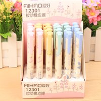 Wholesale Cute Kawaii Aihao Korean Flower Leaves Push Up Standard Pencil Erasers Correction Office School Supplies Stationery Kids