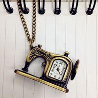 Unisex antique sewing machines - Retro Antique Alloy Pocket Watch Sewing Machines New Design Men Women Fob Watch Vine Necklace Pendant Chain Gift relogio