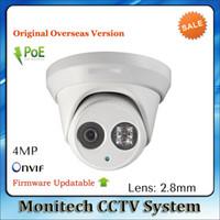 array cameras - New model IP HK1 same as english IP HK1 MP array m IR Network Dome security ip camera H265
