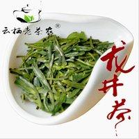 Wholesale 500g New Super Grade Product Green Bamboo Leaf Green Tea West Lake Longjing Tea