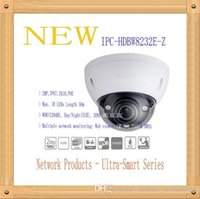 Cheap DAHUA Security IP Camera 2MP Starlight IR Dome Network Camera IP67 IK10 with POE without Logo IPC-HDBW8232E-Z