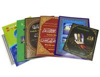 Wholesale muslim prayer koran read digital holy digital pen quran reader pen coran read islamic gift islam book muslim toys