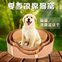 Wood bamboo cooling - Product Summer Bamboo Weaving Pets Nest Bamboo Weaving Kennel The Cat Litter House Pets Articles Pleasantly Cool Small Nest