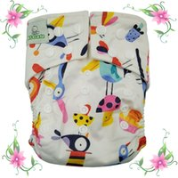 Wholesale cloth diaper AtGate branded cloth nappy cover water proof