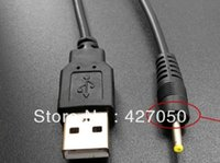 android tablet options - V Storage Options Scroll Excel quot Android Tablet USB Cable Lead Car Wall Charger Power Supply Cable Cord