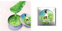 Unisex aloe sun burn - 2017 New Natural Aloe Vera Gel Remove Face Cream Inhibit Acne Scar Sun Burn Moisturizing Cream