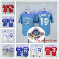 Cheap Baseball Toronto Blue Jays jersey Best Men Short toronto blue