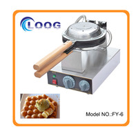 Wholesale Commercial Electric Egg Waffle Maker Restraunt Egg Puff Machine Hongkong Eggette Making Machine for Sale