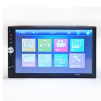 Wholesale 7 Car Audio MP4 MP5 Player Stereo Video Radio Support Rearview Backup Bluetooth Handsfree