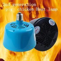 animal heater - Farm heater nd generation Chinese animal warm light Chicken pig heat lamp Blue W200W300W speed control LED