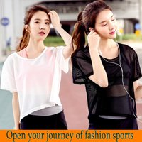 Wholesale 2017 New Sport Women Jogging Suits Mesh Blouse Black White Running Shirts Yogo Clothes LN1217