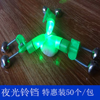 Wholesale LED electronic luminous fishing sea rod bell alarm raft pole fishing supplies lights gear accessories