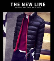 big menswear - Winter menswear youth down cotton padded jacket winter coats men thickening cotton padded clothes big yards han edition tide jacket winter j