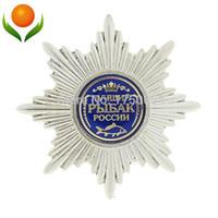 al por mayor pasadores ruso-[Pescadores] Lucky amuleto medalla de plata anís estrella rusa. Los mejores pescadores pin insignia de la palabra rusa diamante medalla de calidad.
