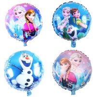 Wholesale Helium Aluminum Foil Balloon Automatic Sealing Kids Baloon Toys Gift For Christmas Wedding Birthday Party Supplies GC16