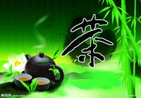 Wholesale Chinese tea culture tea pure natural organic green tea xinyang maojian tea green tea