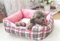 Wholesale 2016 kennel cotton nest small square warm square nest pet dog warm cotton nest dog dog beds