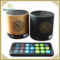 Wholesale Equantu mAh battery GB support mp3 digital quran player