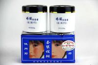 Wholesale 2017 New Original Jiaoli Miraculous day and night Cream whitening Cream