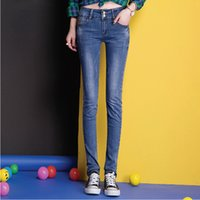 Wholesale Embroidered jeans High quality stretch fabric Skinny jeans womens Jeans brands shop from china Best products