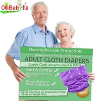 Wholesale Ohbabyka Solid Color Waterproof Adult Cloth Diaper For Disabled Old Women And Men Reusable Adult Diaper Cloth Nappy