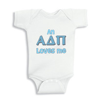 baby pi - An Alpha Delta Pi Loves me Funny baby onesie baby white outfit boy girl gift clothes newborn baby