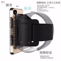 Plastic abs edge banding - Sport Armband Soft Plastic Hybrid Case For Iphone Plus S SE S Galaxy edge Card Slot Box Plastic Belt Arm band Cover