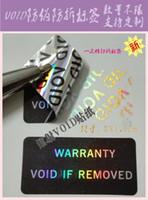 Vente en gros - électronique GARANTIE ANNULÉE EN CAS DE REMPLISSÉ Hologramme étiquette jetable Sticker void Laser anti-contrefaçon emballage autocollants laser